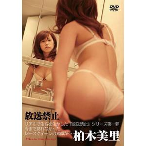 みさとneowing_enfd-5309.jpg